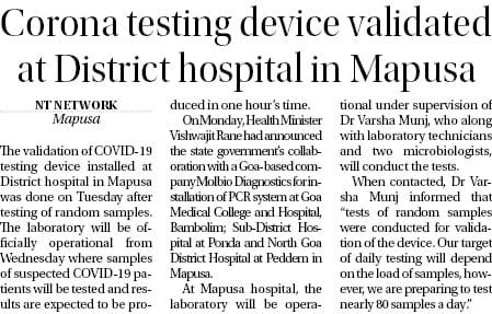 Corona testing started at Mapusa District Hospital using Molbio Diagnostics PCR System
